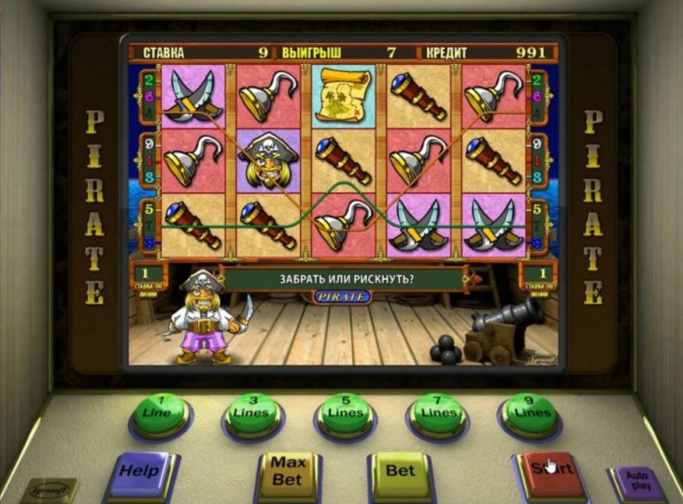 Обзор игрового автомата Pirate на vlkslotzi.com