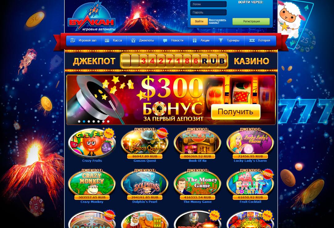 Интернет казино вулкан ставка казино в мобильном на реальные деньги
