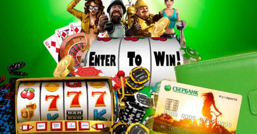 онлайн казино с выводом денег на телефон