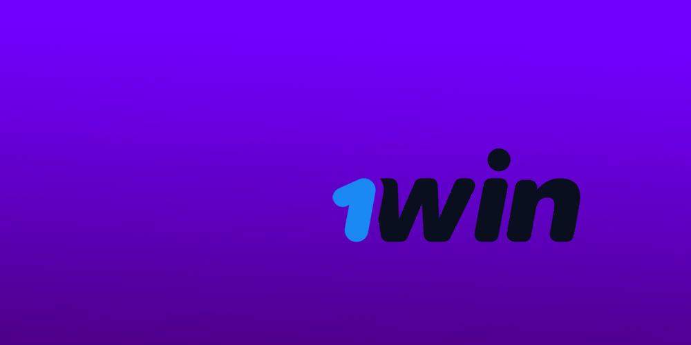 1WIN — обзор лучшей букмекерской конторы из СНГ.