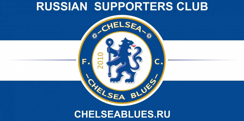 Chelseablues.ru