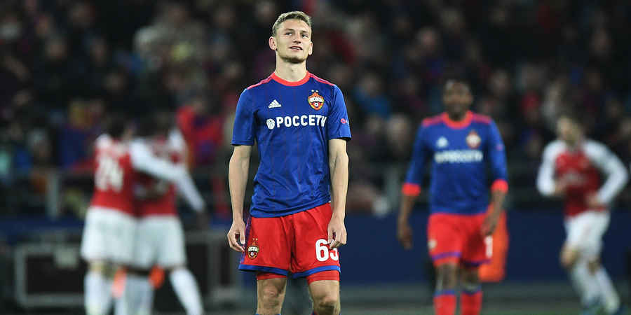 Футбол россии список интересов