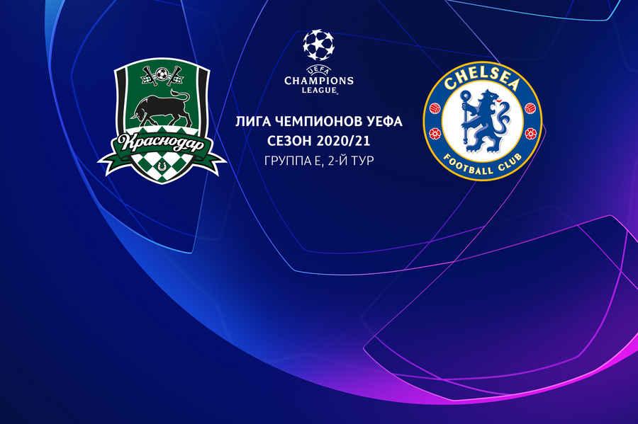Predpolozhitelnyj Sostav Na Match Krasnodar Chelsi 28 Oktyabrya 2020 Novosti Chelsi Fk Chelsi Russkoyazychnyj Sajt Chelsea Fc