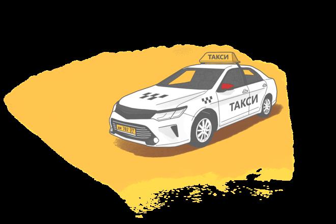 Преимущества пользования услугами такси