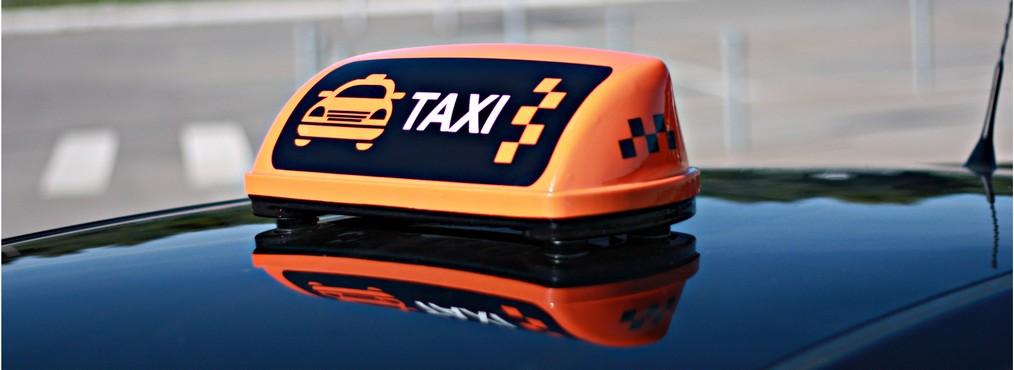 Шашки для такси купить