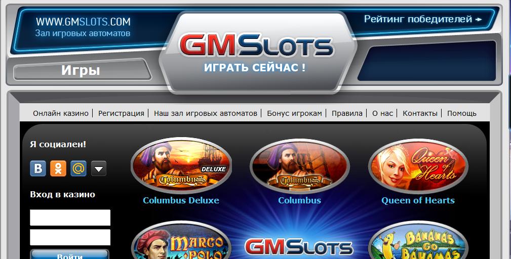 Хотите сыграть в казино бесплатно?
