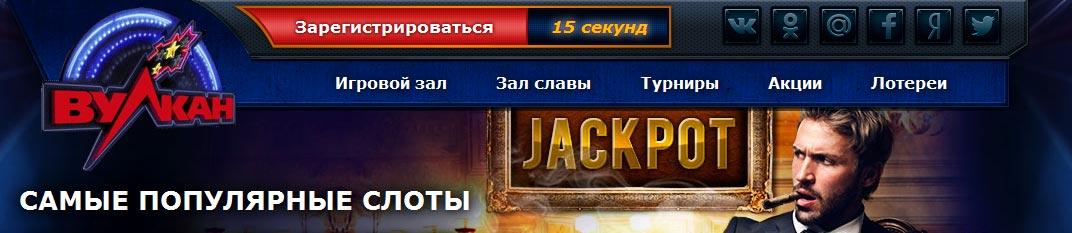 Лучшее казино сети