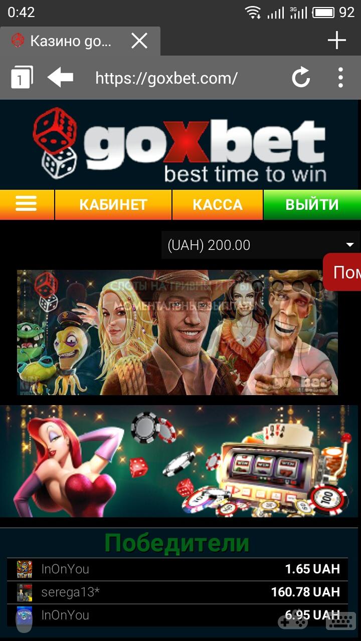 Новые казино на деньги batman arkham knight загадка в казино