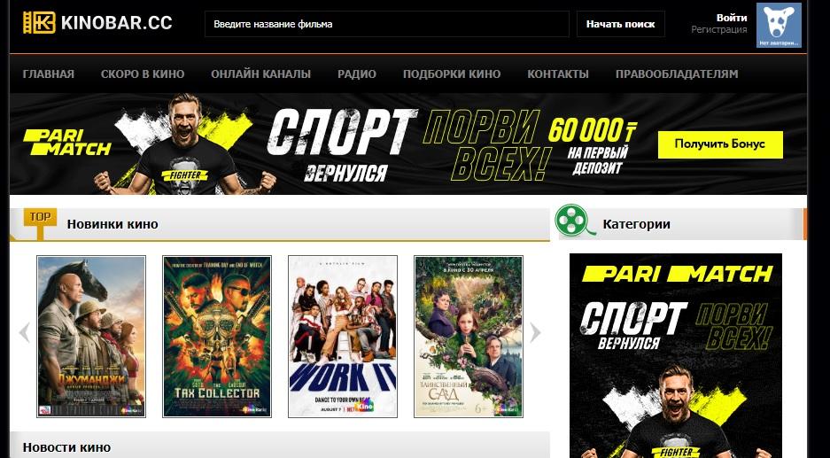 Футбол в кинозале: сайт KinoBar.me подготовил список самых интересных фильмов и сериа