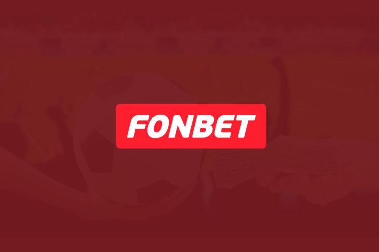 Букмекерская контора «Фонбет»