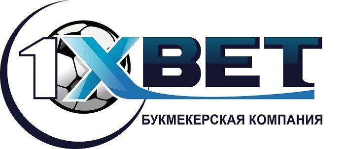Букмекерская компания 1иксбет – ставки на киберспорт по лучшим коэффициентам