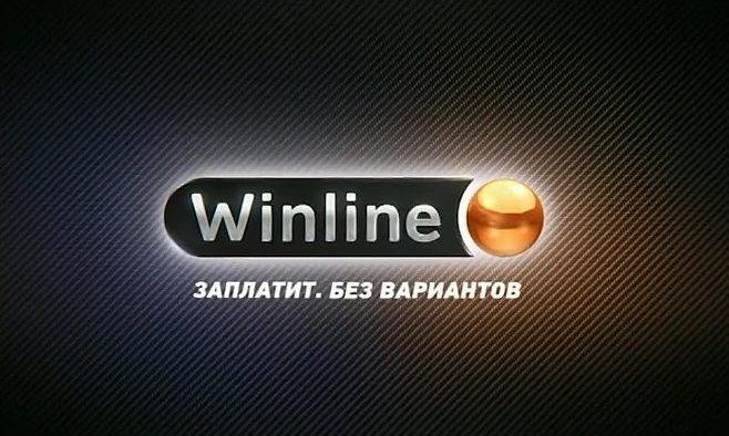 Ставки Winlineв России