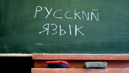 Бесплатное ГДЗ по русскому 5 класс Ладыженская