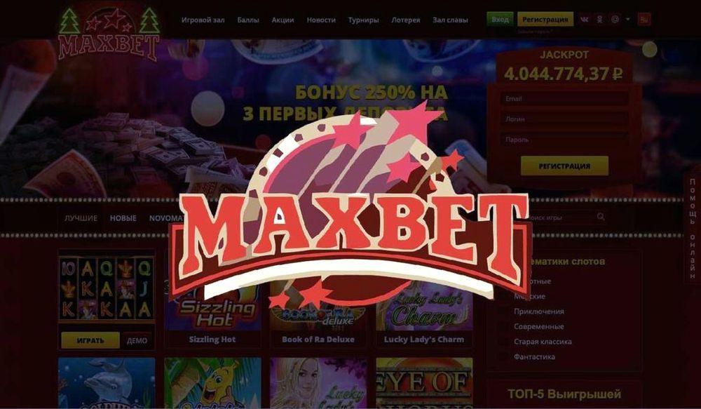 Тонкости онлайн-игры в слоты казино MaxBet