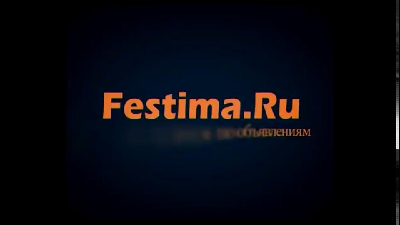 Сервис Festima RU – умный агрегатор объявлений