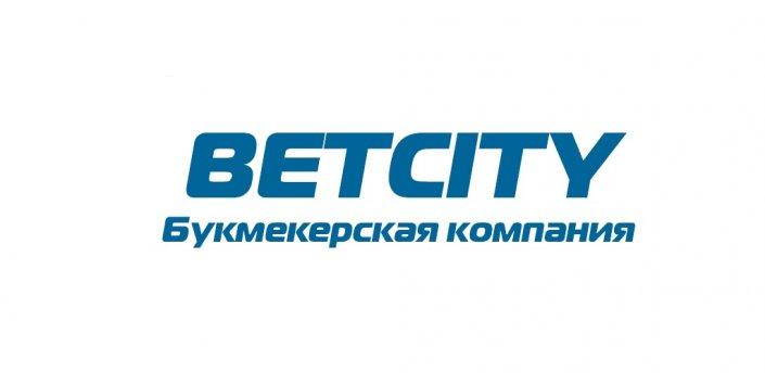 Статистика букмекерской конторы BetCity