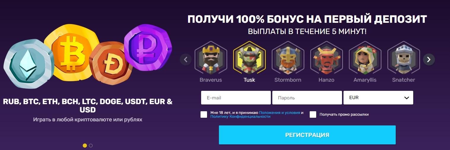 Игра в онлайн-видеопокер с биткойнами
