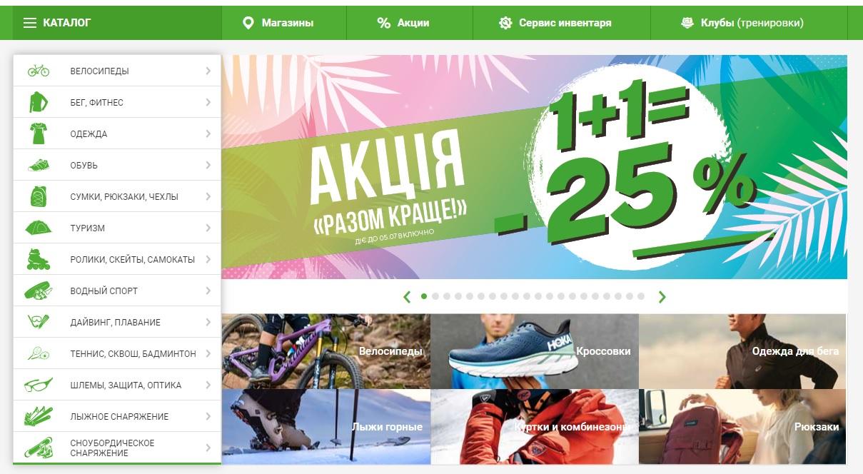 Преимущества сотрудничества с интернет-магазином extremstyle.ua