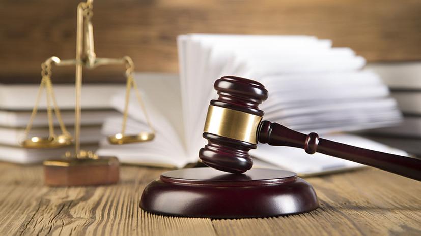 Интересные факты о юристах