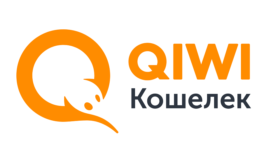 Как пройти идентификацию в системе Qiwi официально