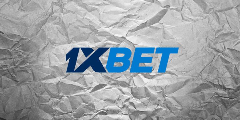 1xBet букмекер в интернете: бонусные предложения от компании
