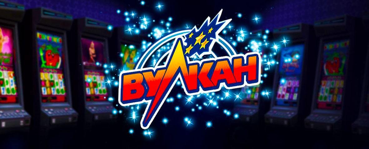 Vulkan - онлайн-казино, которому нет равных