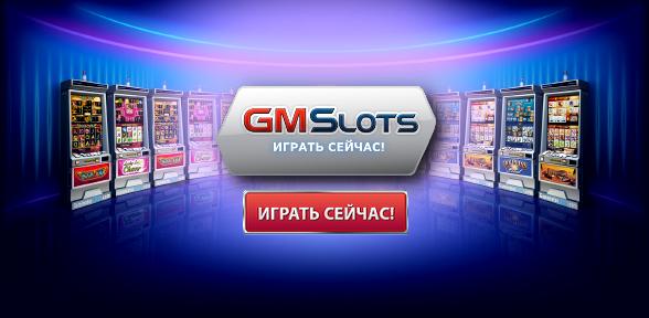 casino-gmslots.com