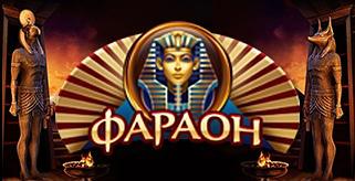 новое казино онлайн