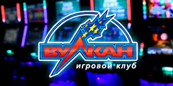 kazino-vulkan.net