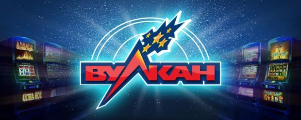 Виртуальное казино vulkan-igry-online
