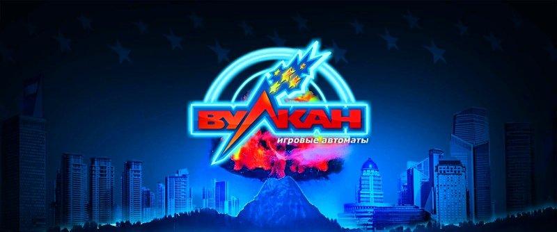 http://online-casinovulkan.com/