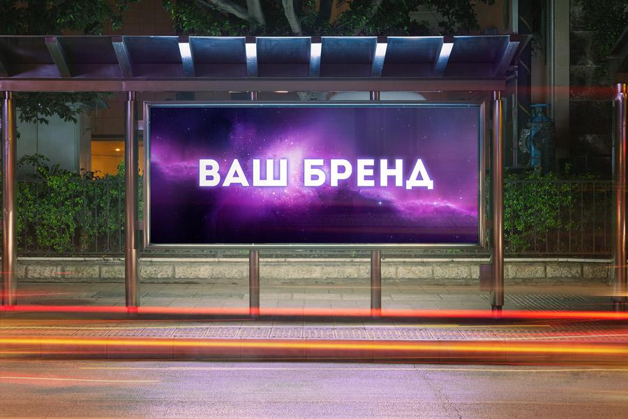 агентство наружной рекламы москва