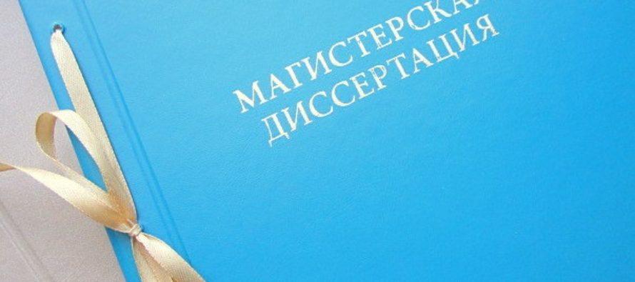 www.rosdiplom24.ru