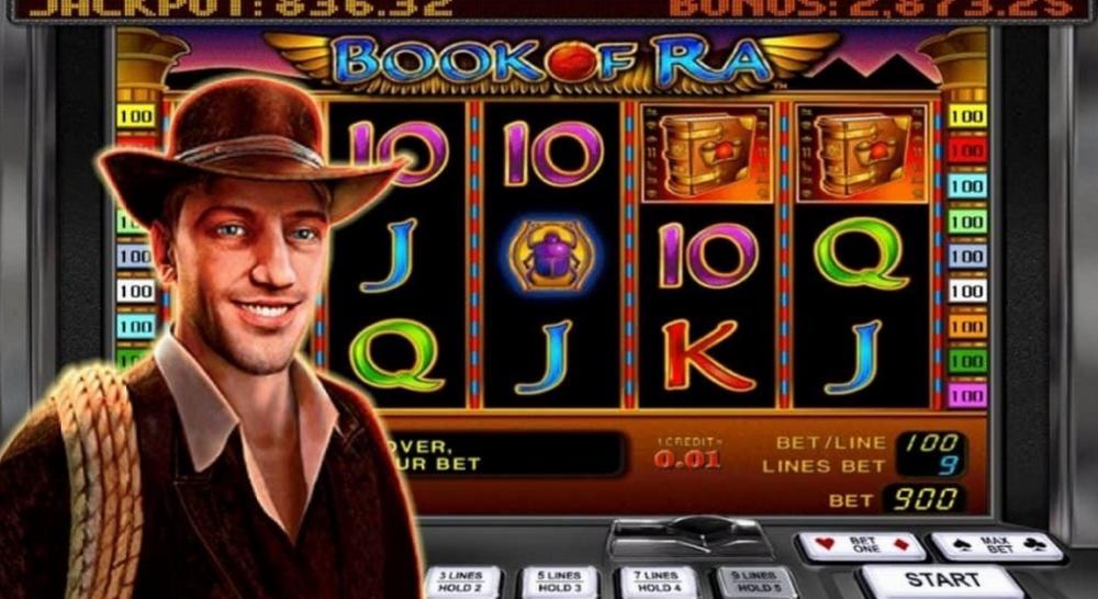 Игровой автомат BookofRa (Книга Ра)